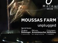 moussas-farm-3